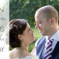 Vikki & Ben's Fabulous Fairground Wedding
