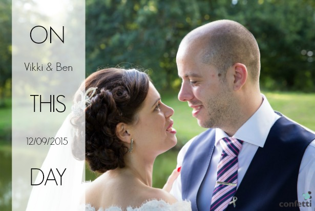 Vikki & Ben's Fabulous Fairground Wedding | Confetti.co.uk