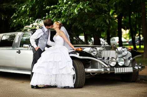 Urban and Chic Weddings - Business Closed